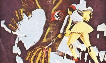 «Fuori dalla Grecia», ammonisce il coraggioso partigiano greco allo spettrale bruto nazista in questo manifesto del 1944 scelto e commentato da Edoardo Boria.