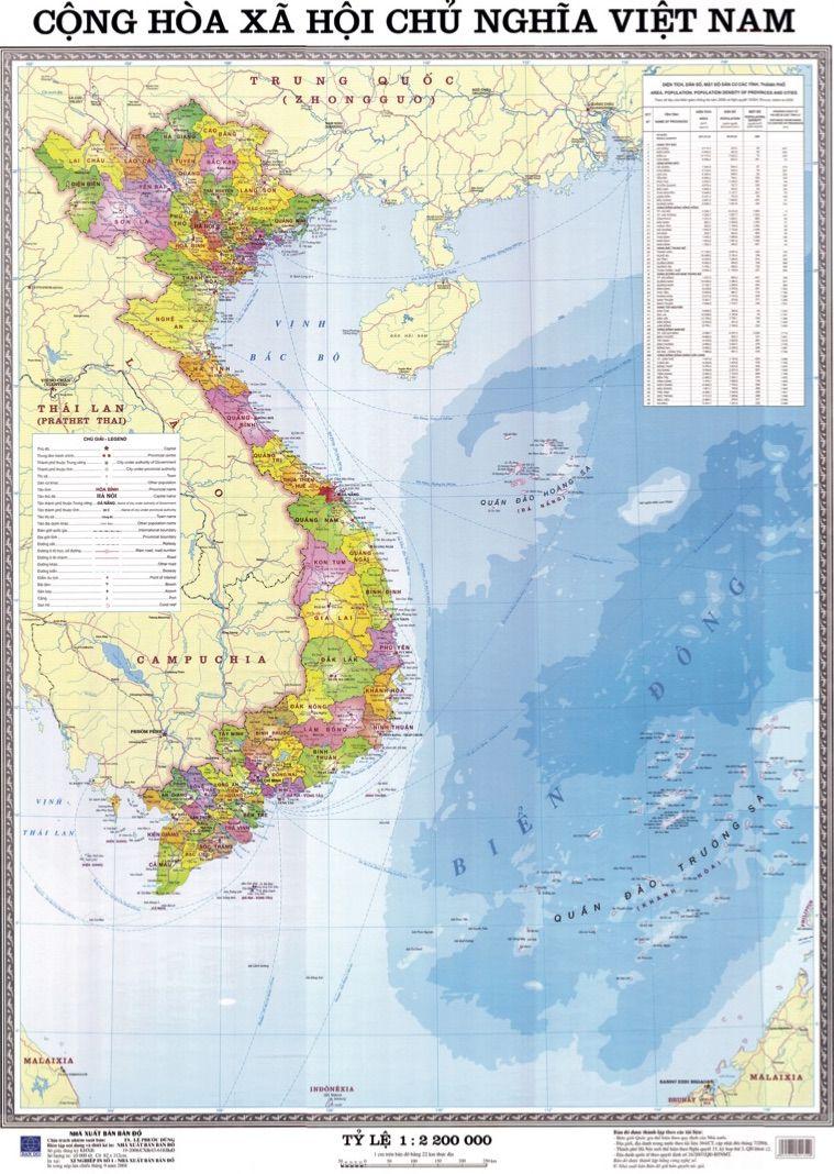 Carta istituzionale del Vietnam, 2008.
