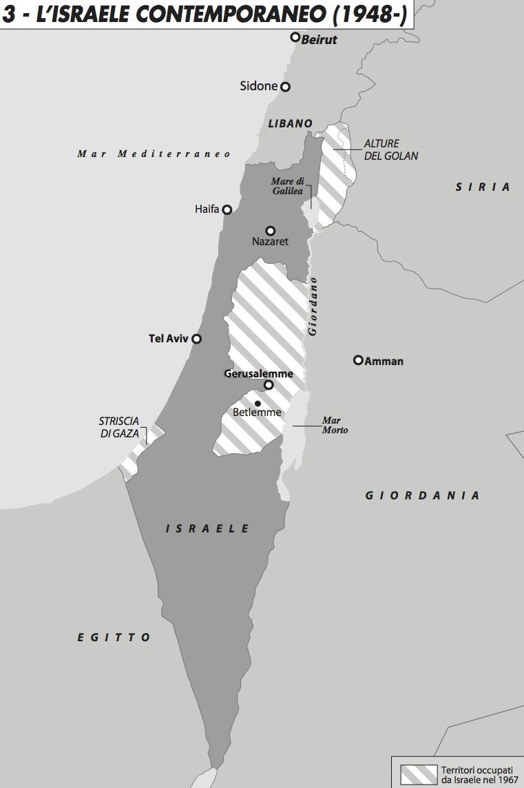 israele_contemporaneo_bn_1015