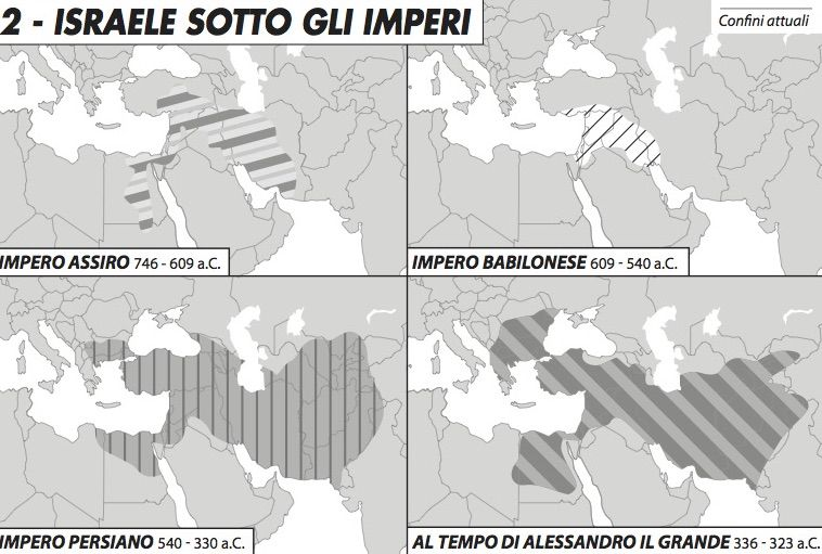 israele_sotto_imperi_bn_1015