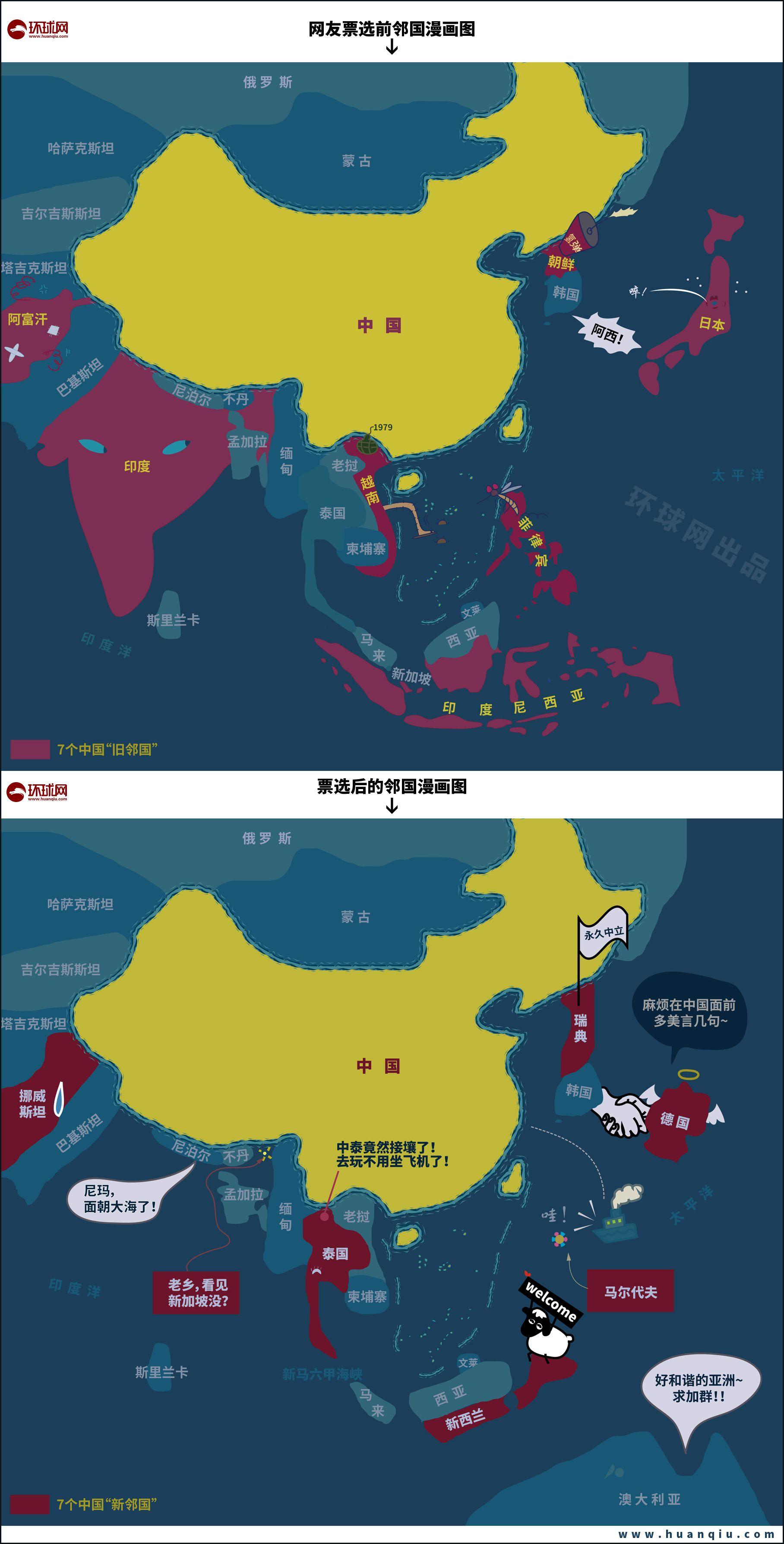 sondaggio geopolitico Cina