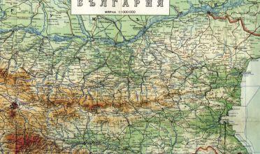 Carta storica della Bulgaria. Fonte: Repubblica Popolare di Bulgaria, Sofia 1956, Stabilimento cartografico MapProekt