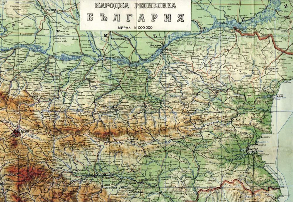 bulgaria_boria_916
