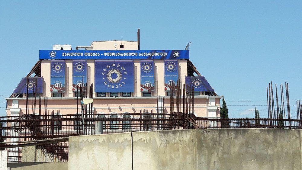 La sede del partito Sogno Georgiano a Tbilisi, Georgia.