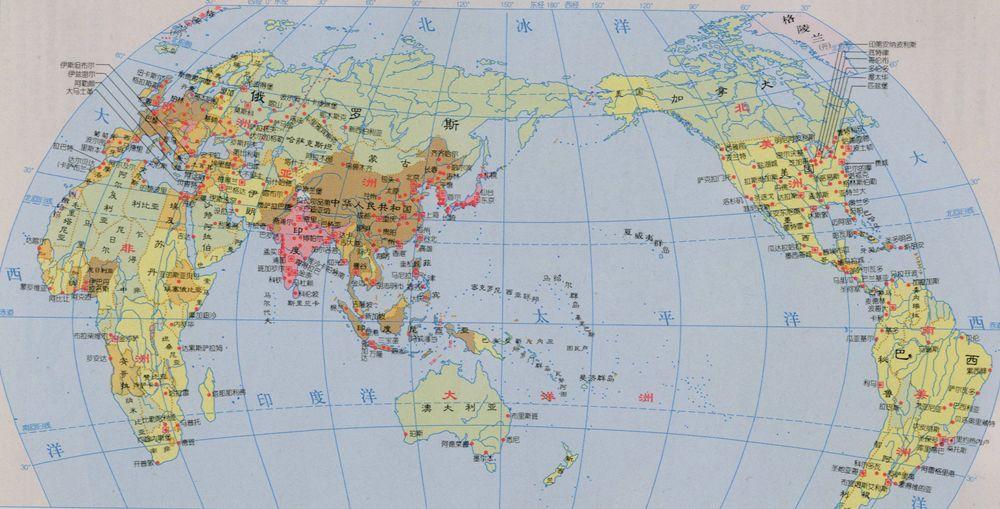 Atlante nazionale del mondo, Pechino 2008, Edizioni Mappa delle stelle