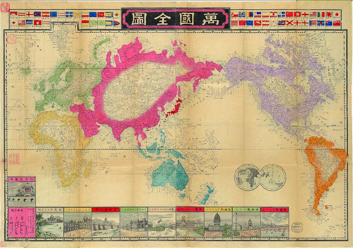 Yoshimura Sentaro, Bankoku zenzu (Carta del mondo), Kyōto Meiji 21 (1888), Nakamura Asakichi.