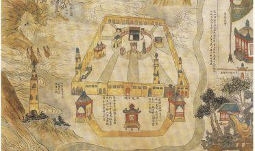 Wang J., Tianfang tukao (Illustrazione dell'Arabia), rotolo manoscritto conservato presso la Società Geografica Italiana, 1861.