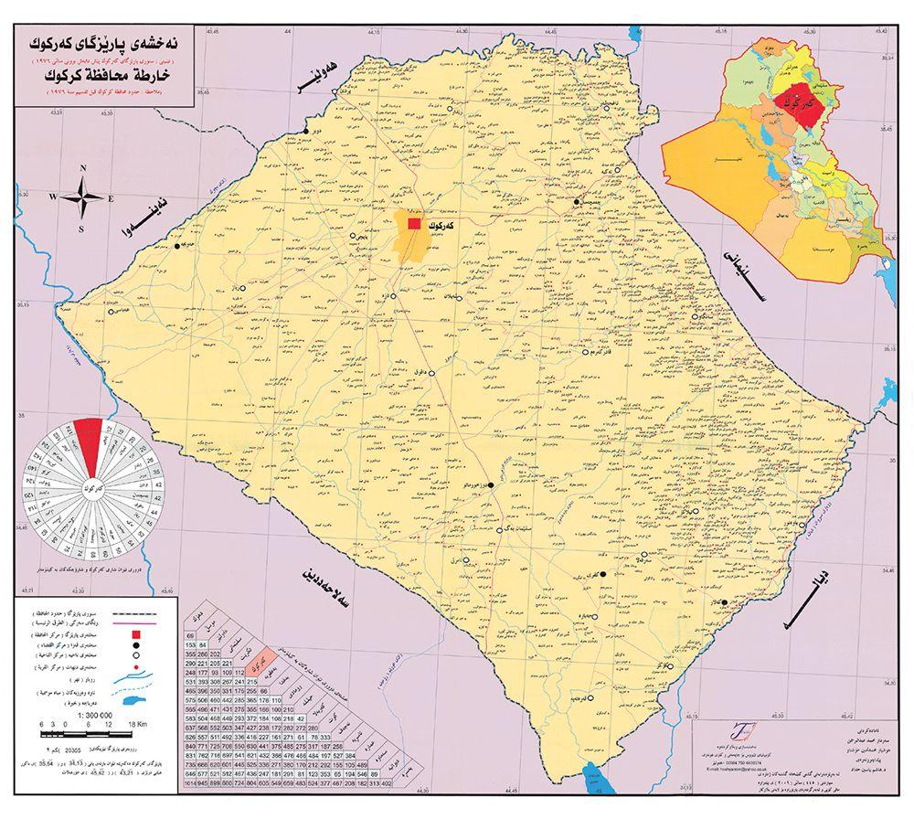 Governatorato di Kirkūk