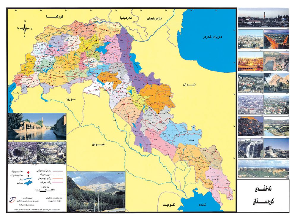 Il Grande Kurdistan
