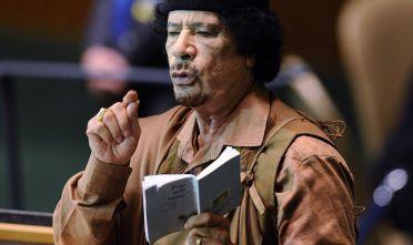 L'ex presidente libico Muammar Gheddafi  (Foto: Jeff Zelevansky/Getty Images).