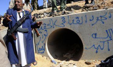 Il tunnel nel quale è stato catturato Gheddafi, 20 ottobre 2011. Foto di PHILIPPE DESMAZES/AFP/Getty Images.