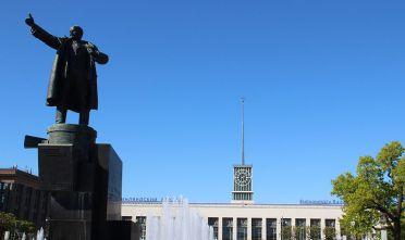 Stazione Lenin