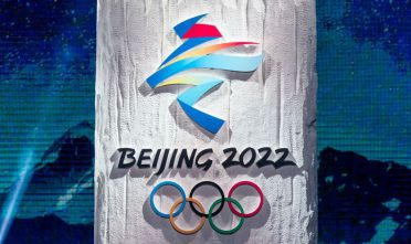 Picture taken during the official ceremony which unveiled the logo for the 2022 Winter Olympic and Paralympic Game in Beijing on December 15, 2017. / AFP PHOTO / FRED DUFOUR        (Photo credit should read FRED DUFOUR/AFP/Getty Images)