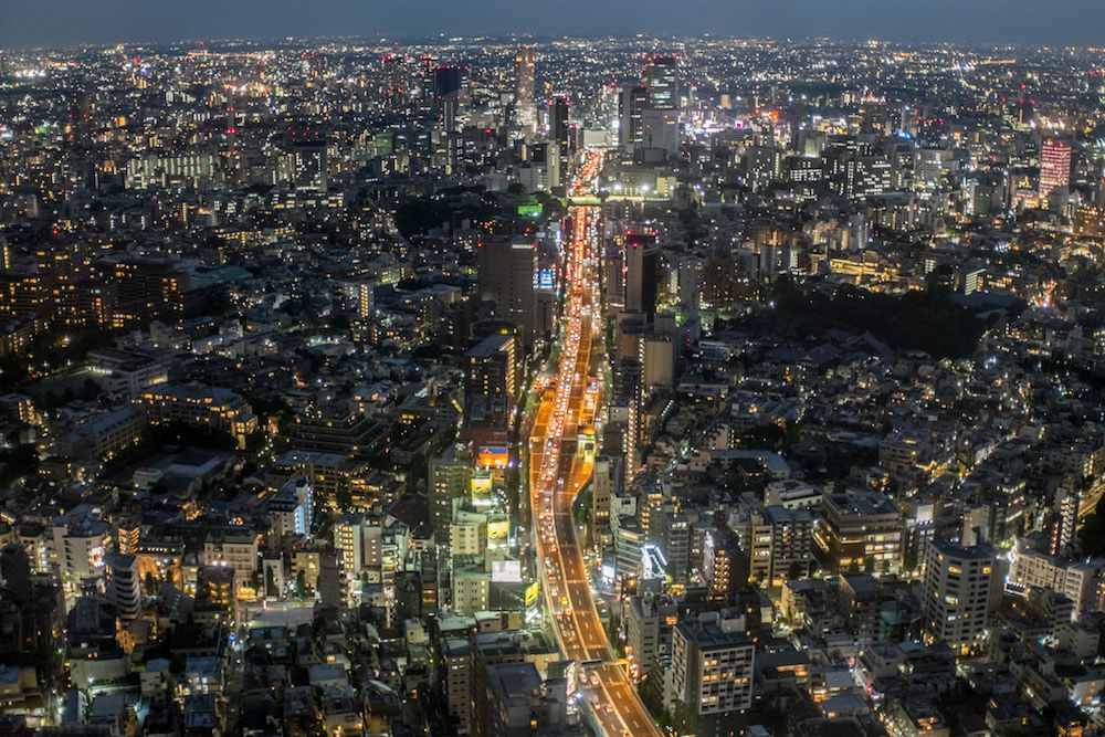 Panoramica di Tokyo (Foto: Chris McGrath/Getty Images).