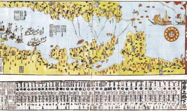 [Carta della costa della Baia di Edo, 1852]