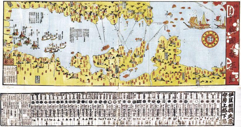 Carta storica della Baia di Edo