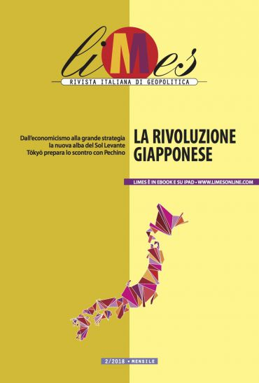 cover_218