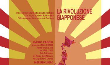 Locandina Verona La rivoluzione giapponese