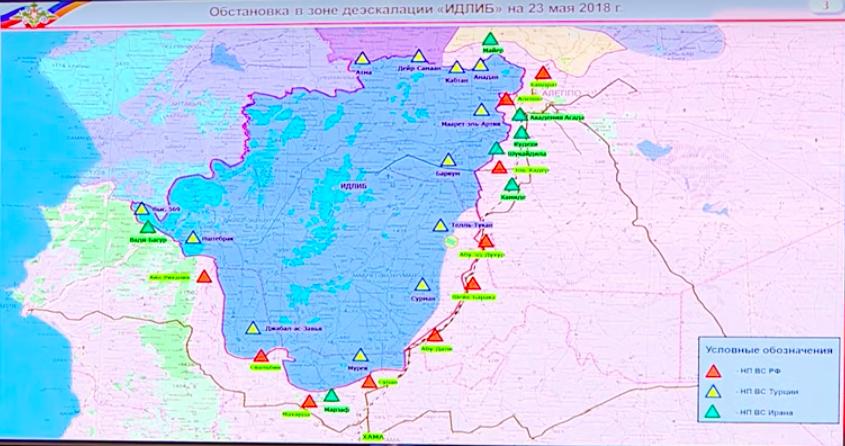 fonte: ministero della Difesa russo, Youtube, 23/5/2018