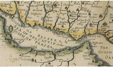 Fonte carta 1: N. Sanson, R. Blome, particolare da A Mapp of the Empire of the Sophie of Persia, with its Severall Provinces, London 1670.
