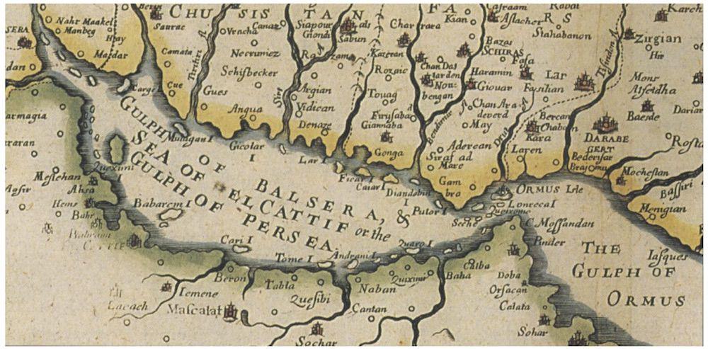 Carta selezionata da Edordo Boria: N. Sanson, R. Blome, particolare da A Mapp of the Empire of the Sophie of Persia, with its Severall Provinces, London 1670.