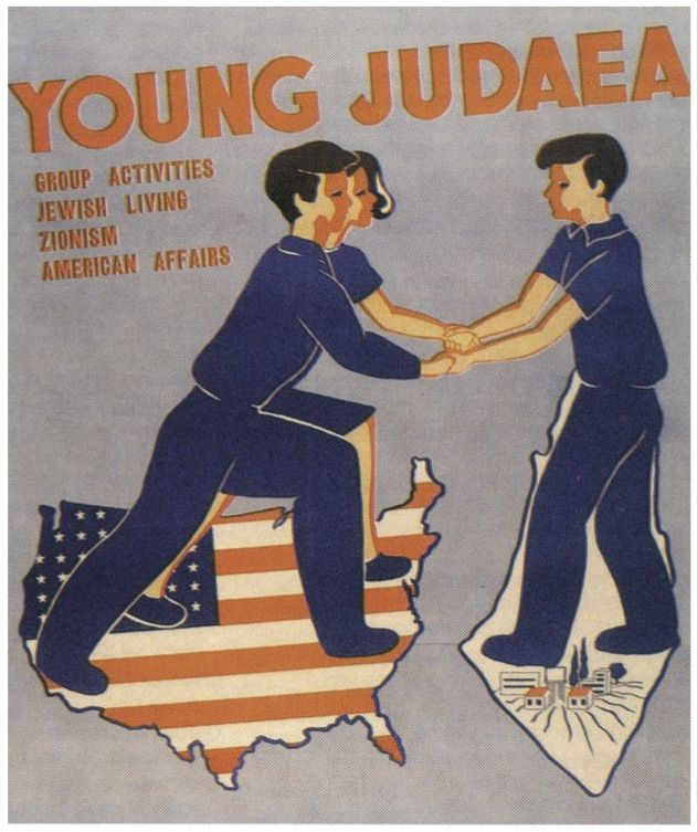 young_judaea_boria_918