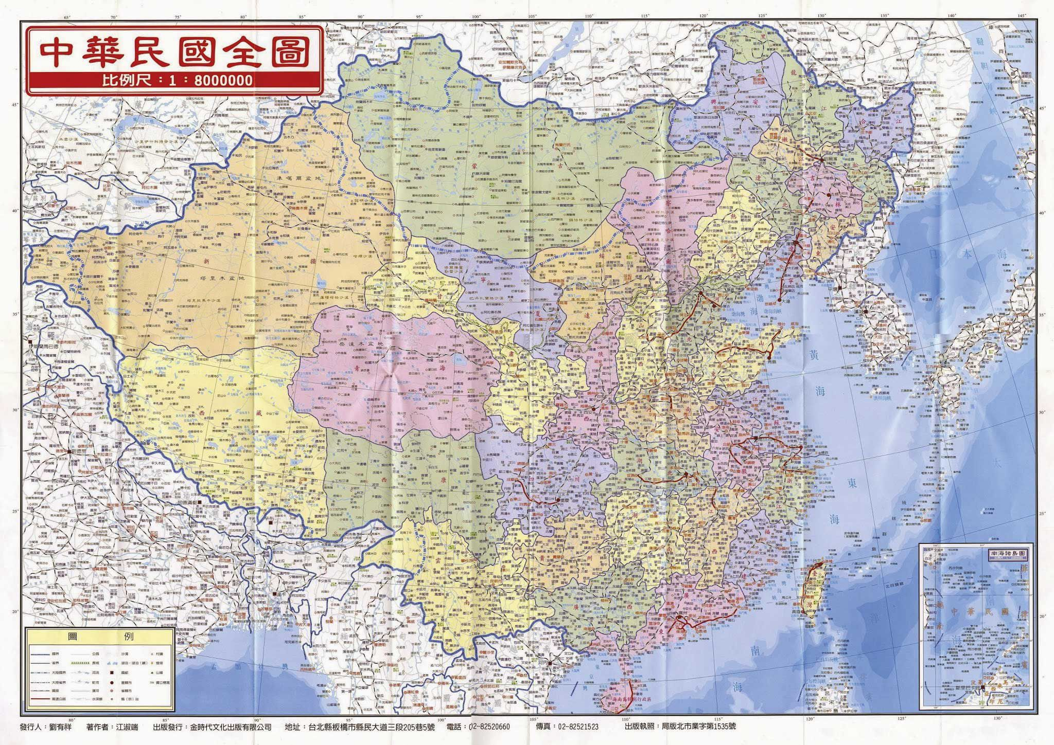 repubblica_cina_golden_time_cuscito_1118