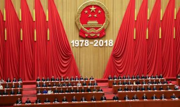 BEIJING, CHINA - DECEMBER 18:  Chinese President Xi Jinping gives a speech during the 40th Anniversary of Reform and Opening Up at The Great Hall Of The People on December 18, 2018 in Beijing, China.  (Photo by Andrea Verdelli/Getty Images)
