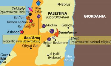 dettaglio_mosaico_israeliano18