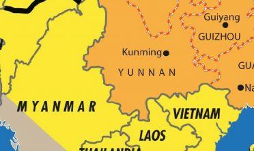 yunnan_dettaglio