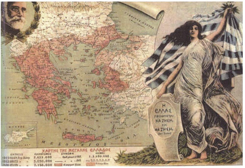 La «Megali Idea» per una Grande Grecia in un manifesto di propaganda risalente alla guerra del 1919-22.