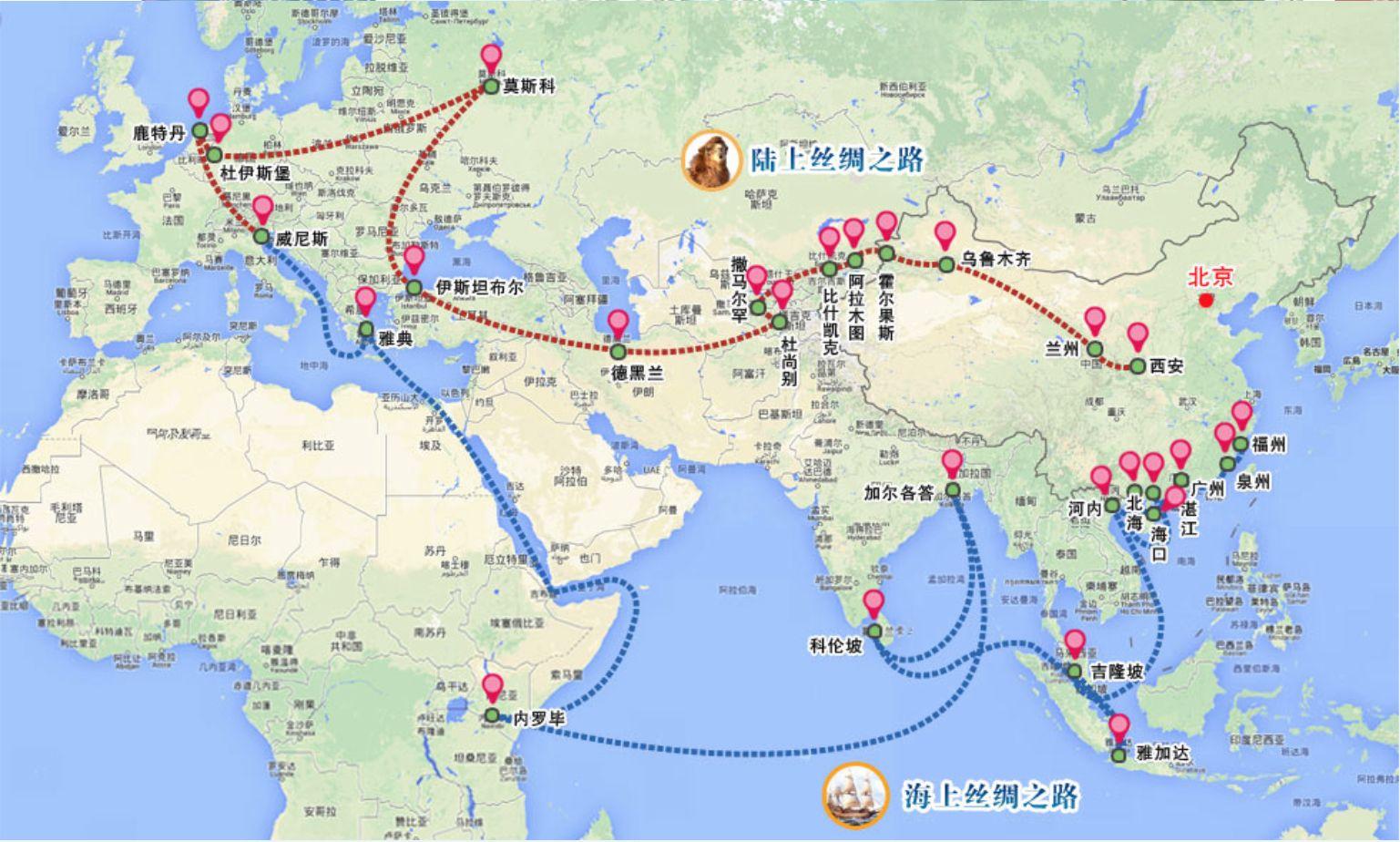"""Carta 1: """"Via della seta terrestre e via della seta marittima"""". Xinhua, 2013."""