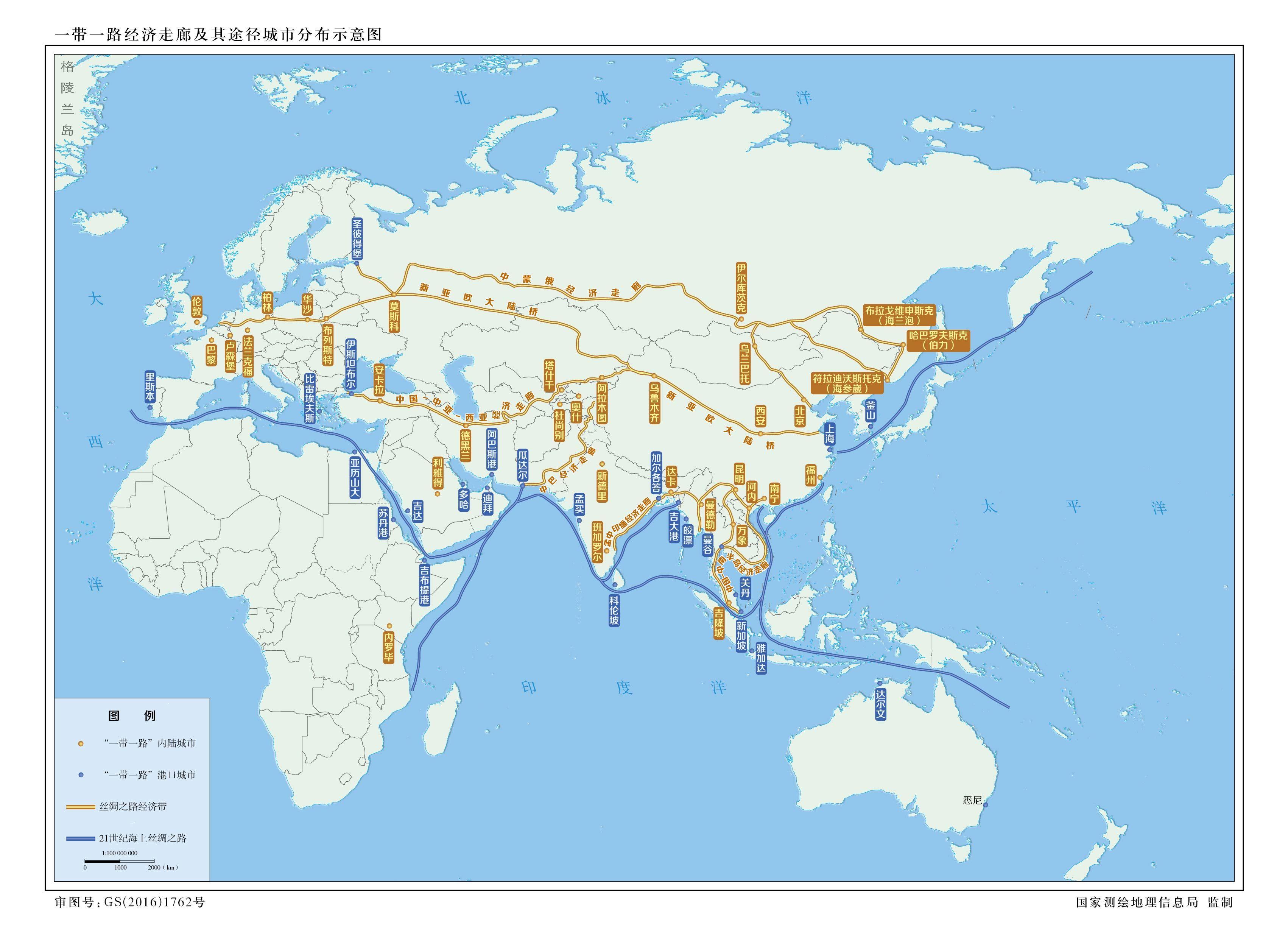 """Carta 2: """"Diagramma schematico dei corridoi economici di 'una cintura, una via' e della distribuzione della città lungo i percorsi"""", Amministrazione nazionale cinese per il rilevamento, la mappatura e la geoinformazione, 2016."""