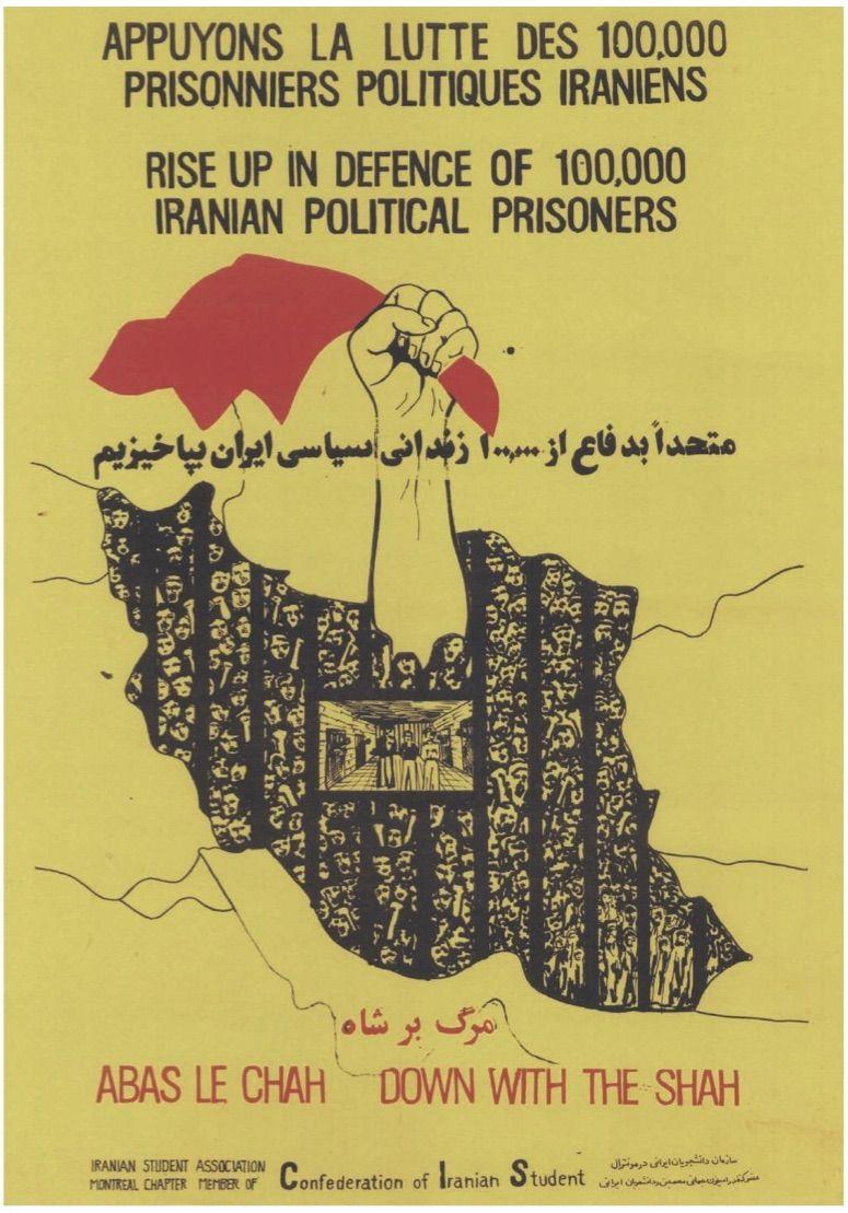 Fonte: Sosteniamo la lotta dei 100.000 prigionieri politici iraniani – Abbasso lo scià, manifesto diffuso dalla sezione di Montréal dell'Associazione studentesca iraniana, membro della Confederazione studentesca iraniana, 1978.