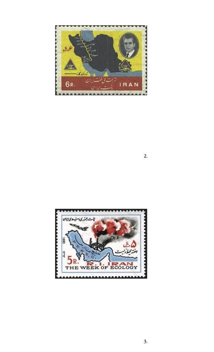 Fonte fg. 2: Poste iraniane, francobollo, 1967. Fonte fg. 3: Poste iraniane, francobollo, 1983.
