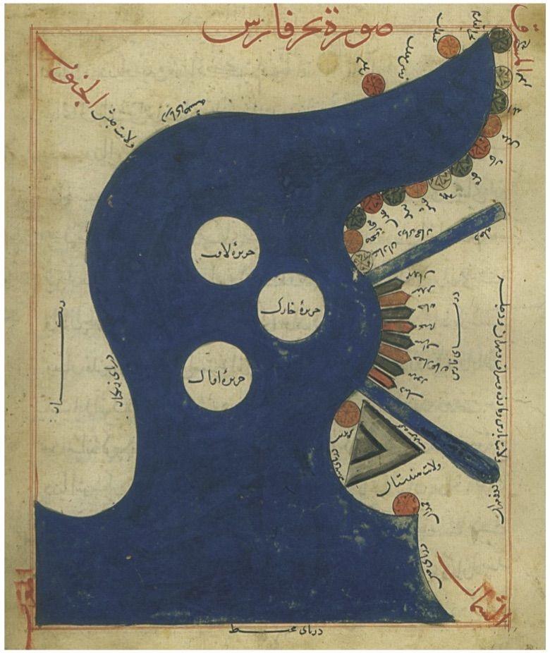 Fonte figura 4: Al-IstAkhrI, Bahr-e Fars (Mare Persiano e vicinanze), dalla traduzione persiana del Kitab al-Masalik va'l-Mamalik, 1325.