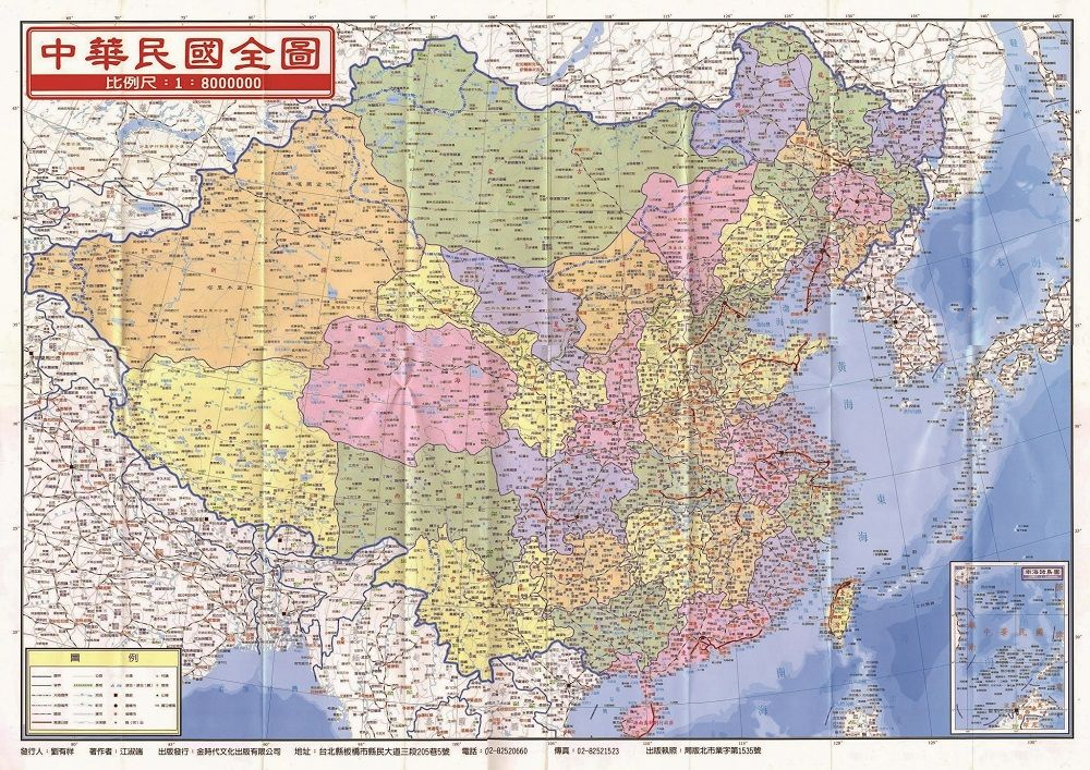 repubblica_di_cina_golden_time_cuscito_0220
