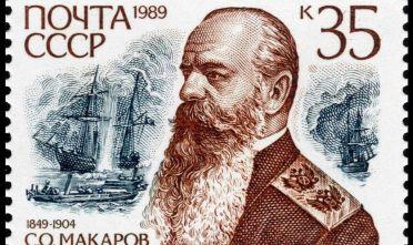 Stepan_Makarov_0520_cianci