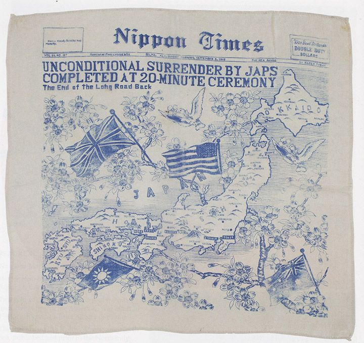 Fonte figura 2: Nippon Times. Unconditional Surrender by Japs Completed at 20-Minute Ceremony, souvenir di guerra per le truppe americane, 1945 ca.