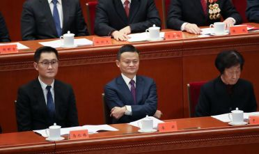 BEIJING, CHINA - DECEMBER 18:  Jack Ma, businessman and founder of Alibaba, at the 40th Anniversary of Reform and Opening Up at The Great Hall Of The People on December 18, 2018 in Beijing, China.  (Photo by Andrea Verdelli/Getty Images)
