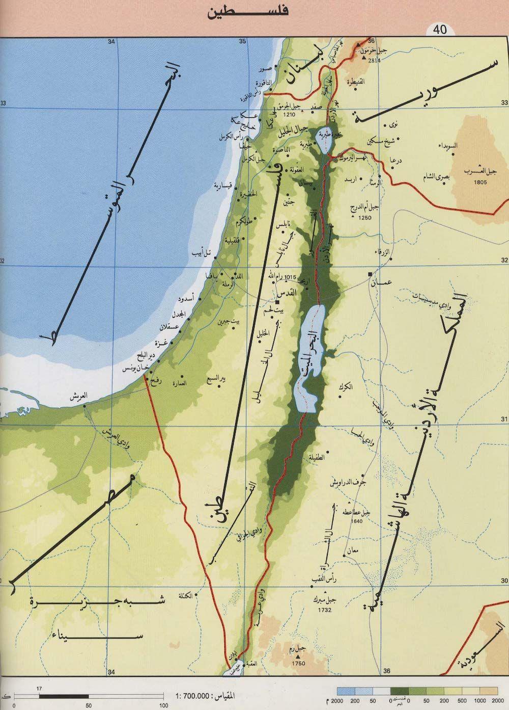 Fonte: I.H. El-Ghoury, «Palestina», da Atlante del mondo. 6a edizione, Editore Casa degli Arabi, Aleppo, 2009, p.40.