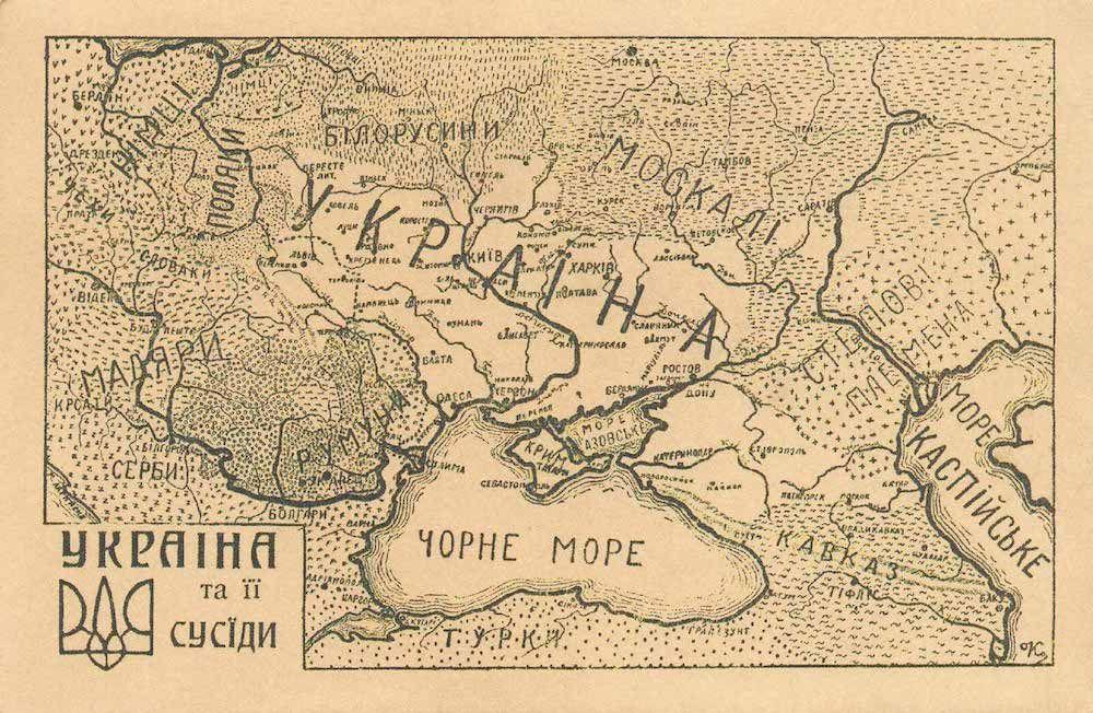 Fonte figura 3: L'Ucraina e i suoi vicini, Kolomyia 1919, casa editrice Ukraina.