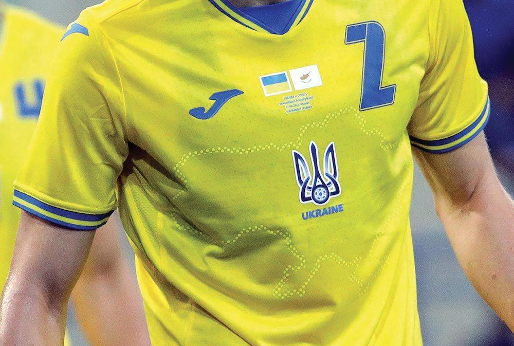 Fonte figura 4: maglietta ufficiale della nazionale di calcio dell'Ucraina ai Campionati europei 2020 (disputati nel 2021).