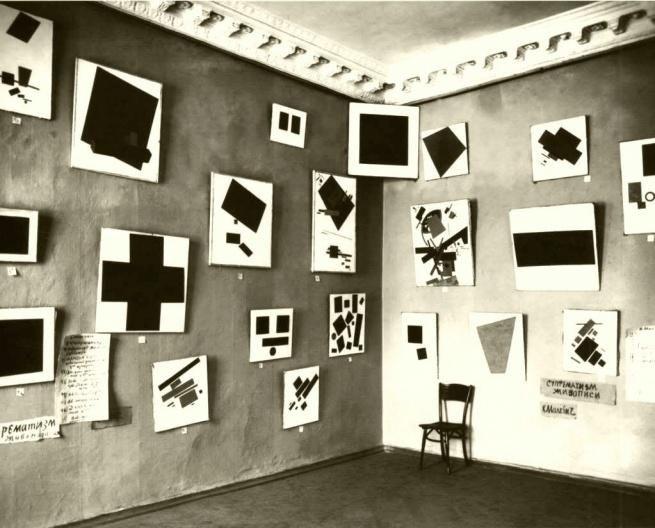 Immagine della galleria d'arte
