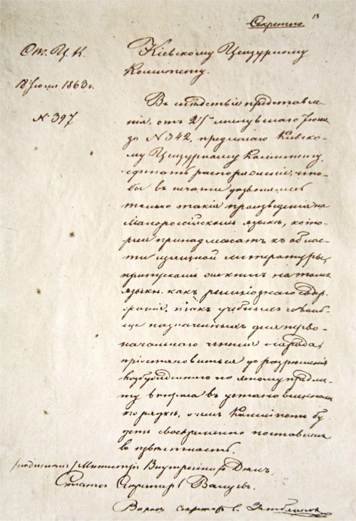 Circolare Valuev - 1863