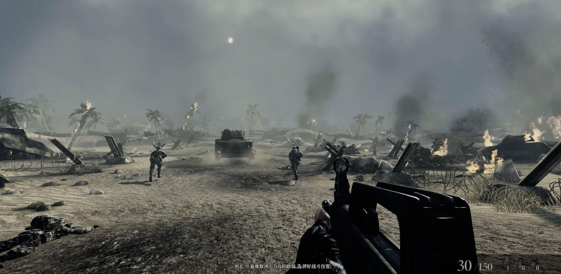"""Fermo immagine del videogioco """"Missioni gloriose"""" sviluppato in parte dall'Esercito popolare di liberazione. Fonte: You Tube."""