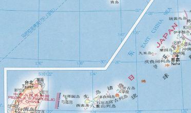 Fonte figura 1: particolare dall'Atlante nazionale del mondo, Beijing 2005, casa editrice Mappa delle stelle, tav. 57.