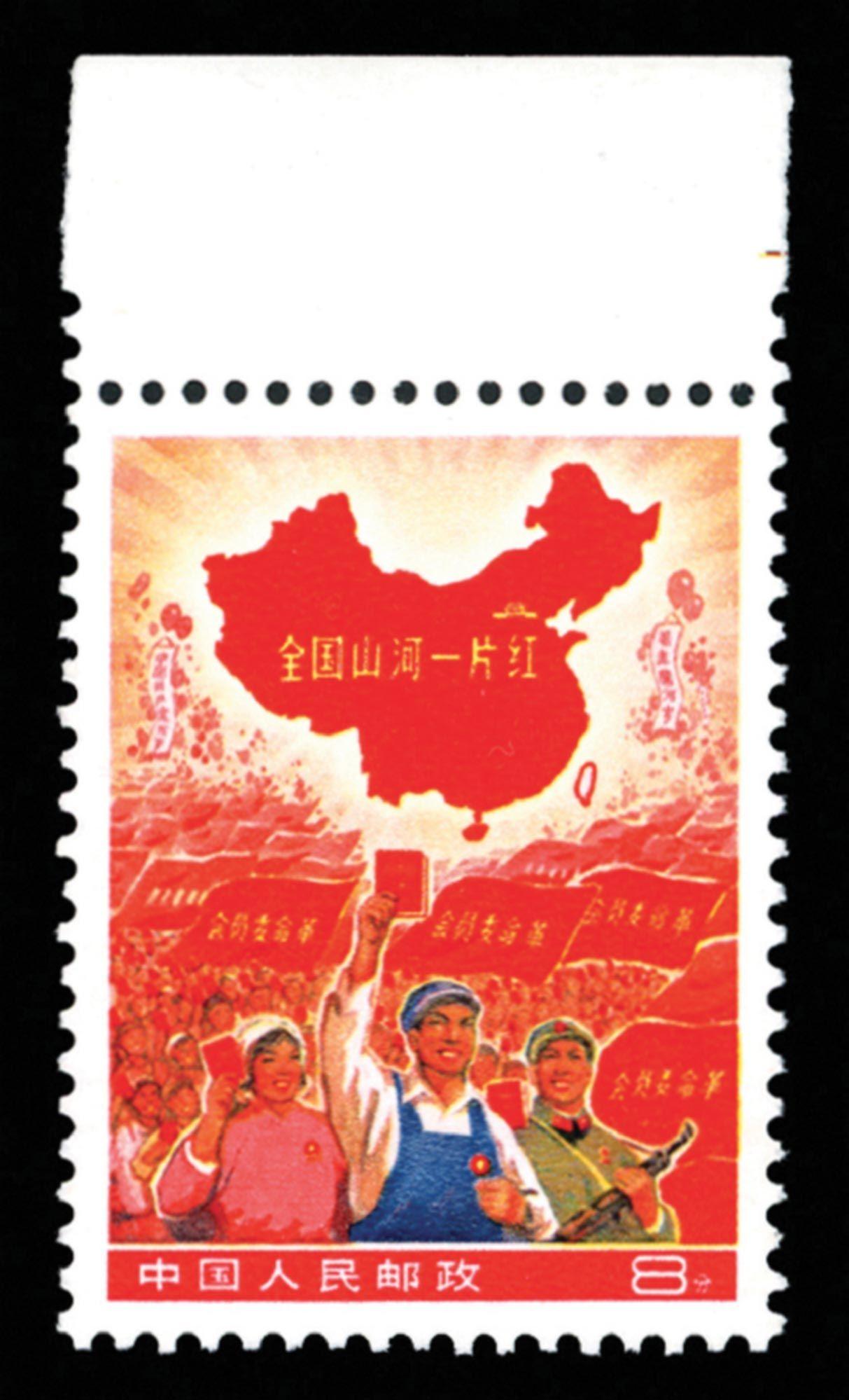 Figura 2: francobollo emesso dalla Cina nel 1968 e immediatamente ritirato.
