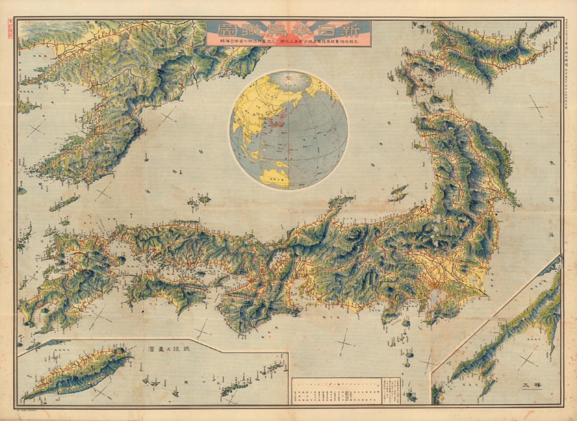 Figura 3: Kenji Ogura, «Veduta a volo d'uccello del nuovo Giappone», Toˉkyoˉ 1921 Asashi Shinbunsha, David Rumsey Historical Map Collection.