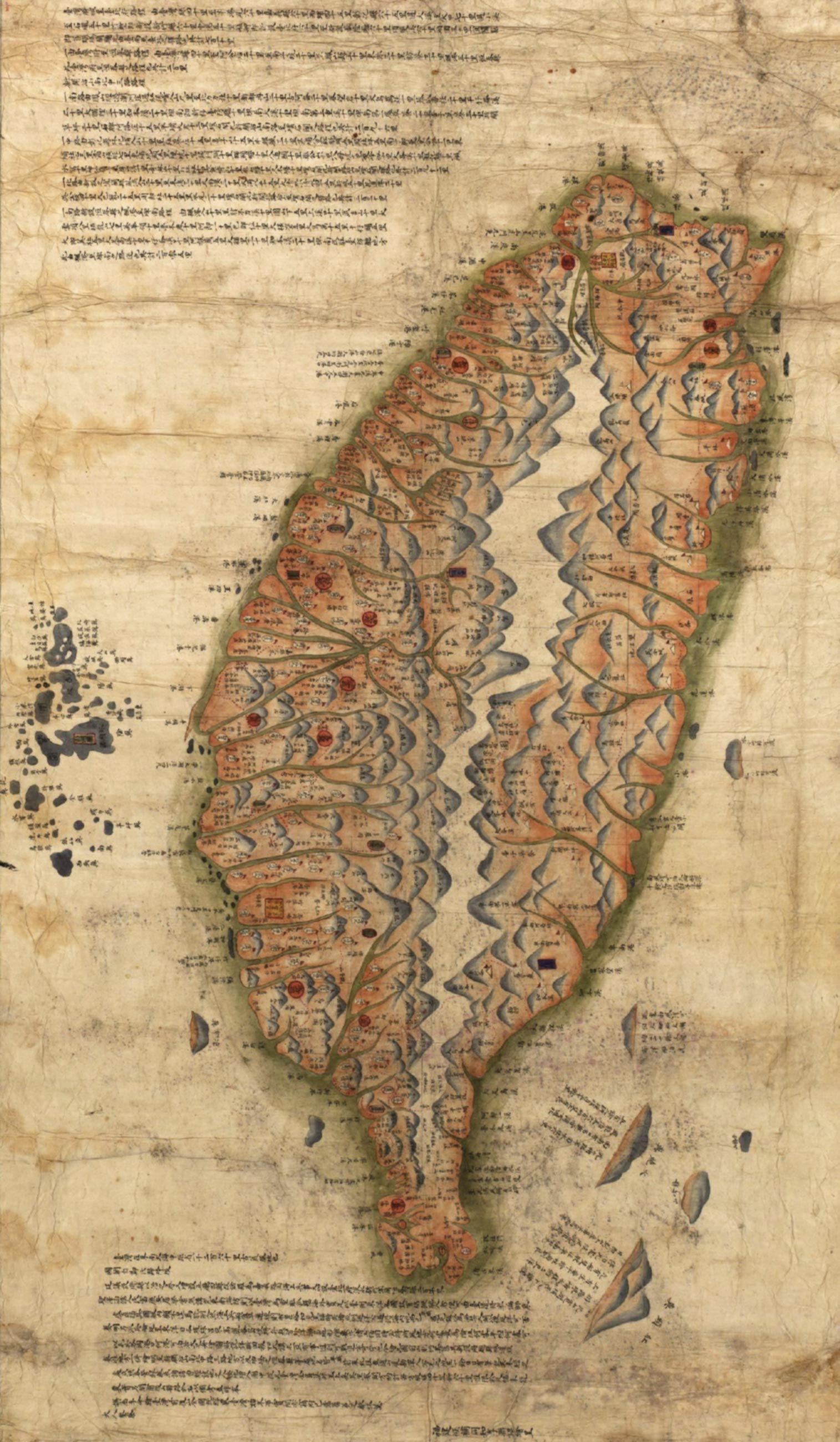 Fonte figura 4: Li Liankun, «Taiwan qian hou shan quan tu» («Taiwan ai due lati delle sorgenti di montagna»), 1875-1880 circa (Library of Congress).